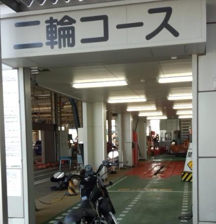 20121128_00.JPG
