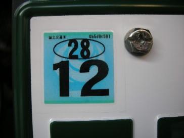 20141122.JPG