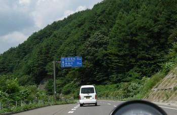 20100808_007.JPG
