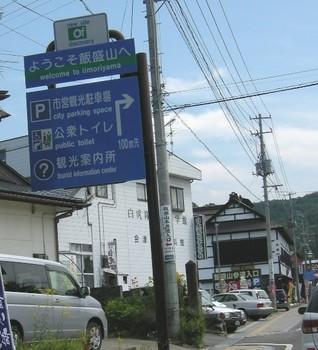 20100808_019.JPG