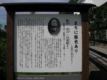 20100808_024.JPG