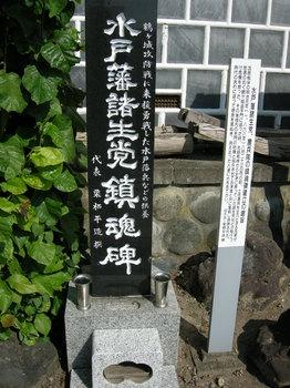 20100808_026.JPG