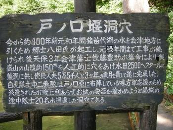 20100808_0271.JPG