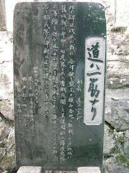 20100808_039.JPG