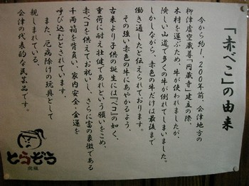 20100808_049.JPG