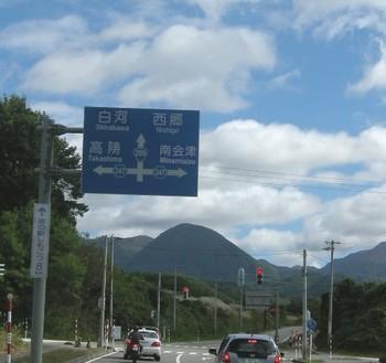 20101011_04.JPG