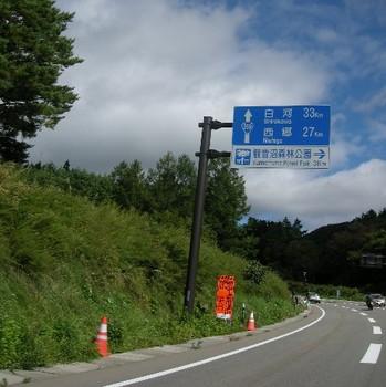20101011_08.JPG