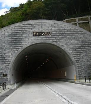 20101011_09.JPG