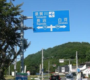 20101011_22.JPG