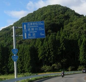 20101011_23.JPG