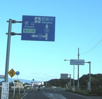 20101011_24.JPG