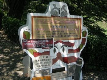 20110717_010.JPG