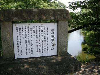20110717_013.JPG