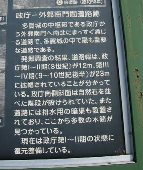 20110814_005.JPG